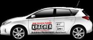 Auris Turbo Kracher