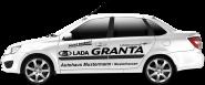 Granta Limousine